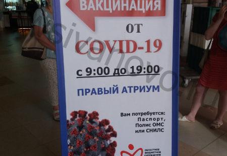 Приходите завтра: житель Иванова 2 раза безуспешно пытался сделать прививку в «Ясене»