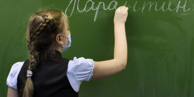 С 1 сентября в школах могут снова ввести дистант