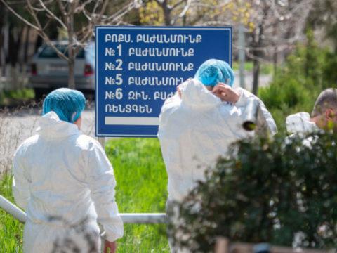Точная статистика по коронавирусу в Армении на 12 июня