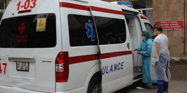 Точные данные по коронавирусу в Армении на 15 июня