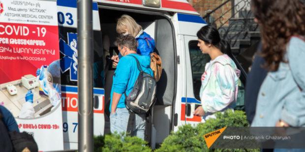Точные данные по коронавирусу в Армении на 27 июня