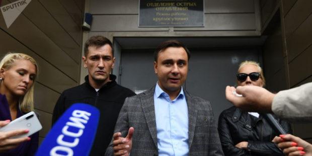 Турция предоставила по запросу России данные о перелетах экс-директора ФБК Жданова