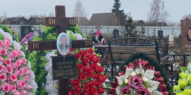 В трёх муниципалитетах Ивановской области скорбят по умершим от COVID-19 жителям
