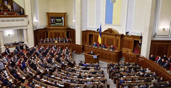 Украинские оппозиционеры проигнорируют заседание Рады ради русских
