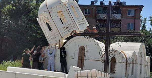 Херсонские раскольники построили церковь из пенопласта