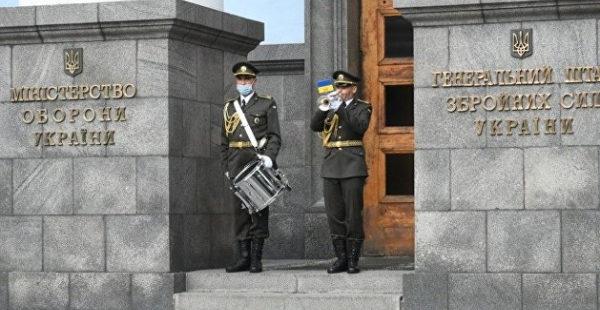 «Украинское ФБР» рассказало, как воруют в Министерстве обороны: рабочая схема