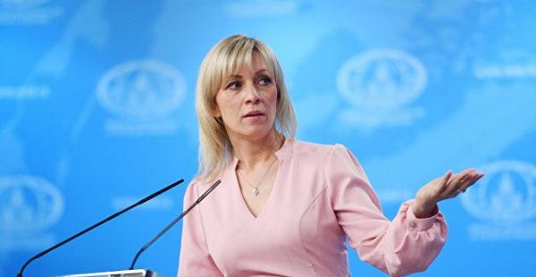 «Молодая, но многострадальная»: Захарова высказалась о Конституции Украины