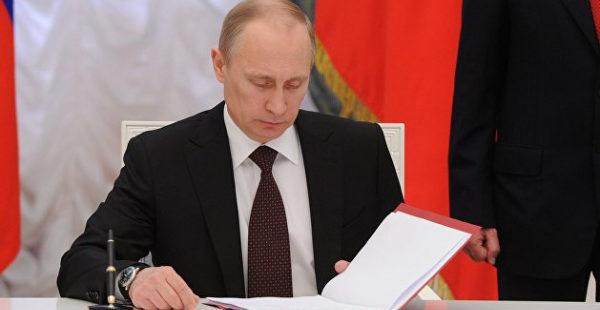 Путин утвердил курс на укрепление братских связей с украинцами и белорусами