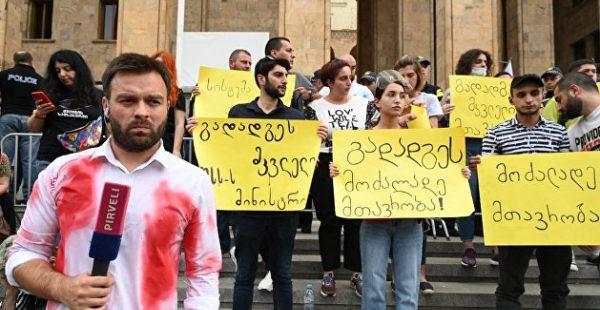 В Грузии протестующие выдвинули ультиматум премьеру