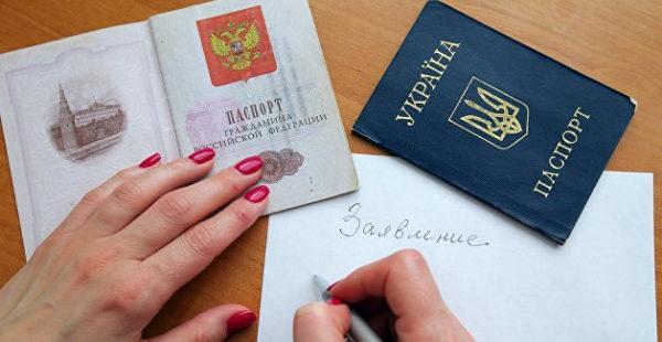 Белорусский эксперт сказал, что будет, когда РФ максимально упростит получение гражданства для украинцев
