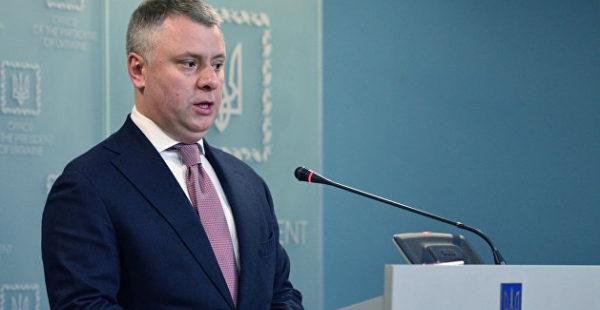 «Об Украине речь вообще не шла»: «Газпром» поставил Витренко на место