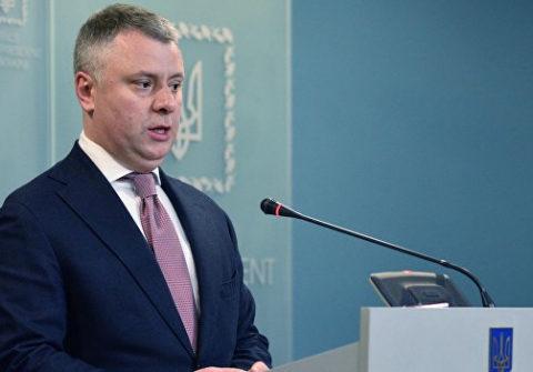 Витренко объяснил, почему Германия не сможет гарантировать транзит газа через Украину