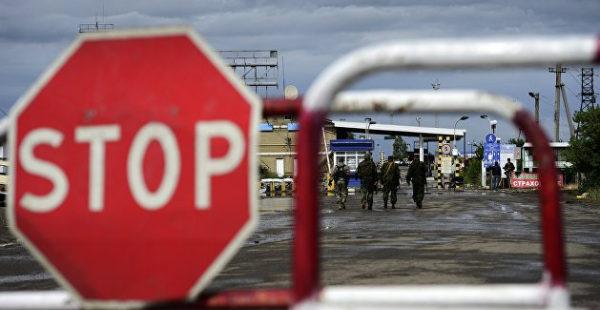 Украина ужесточит требования для въезда из России и Белоруссии