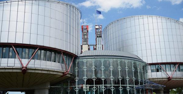 В ЕСПЧ зарегистрировали иск России к Украине