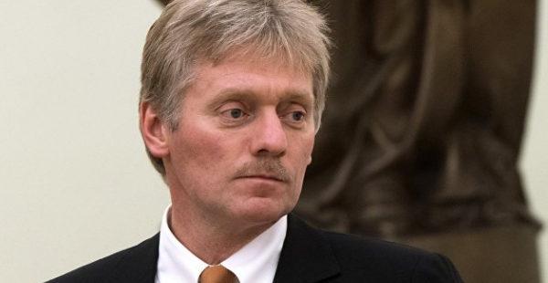 Попытки приблизить встречу глав государств в «нормандском формате» провалились — Песков