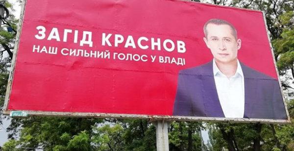 В Днепре произошла перестрелка из-за предвыборного билборда