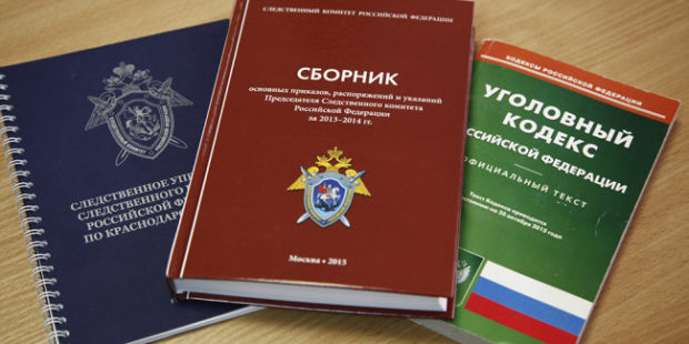 Суд арестовал начальника Госавтоинспекции Ставрополья на два месяца