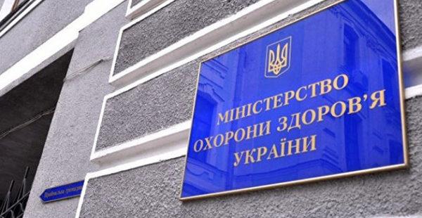 «Есть проблемы»: Минздрав не знает, когда Украина получит новую вакцину