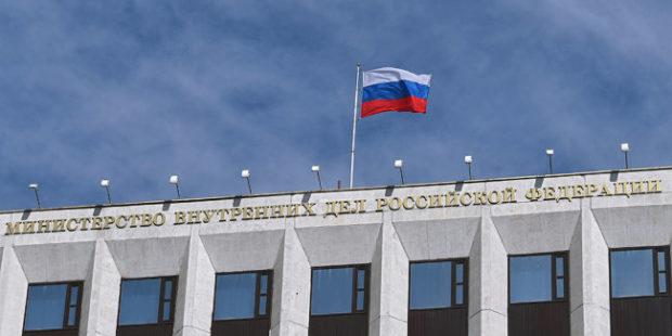 МВД РФ отметило рост числа конфликтов с участием иностранцев