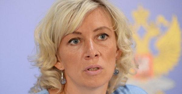 Захарова раскритиковала визит представителя ОБСЕ на Украину