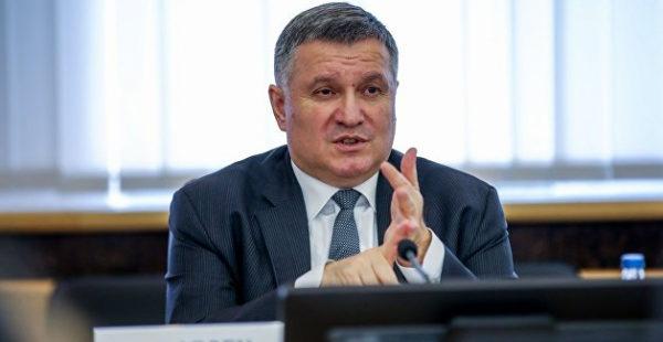Аваков написал заявление об отставке — документ