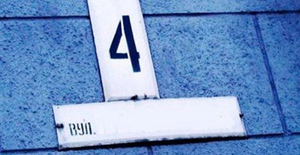 В Радивилове под Ровно больше нет улицы Терешковой