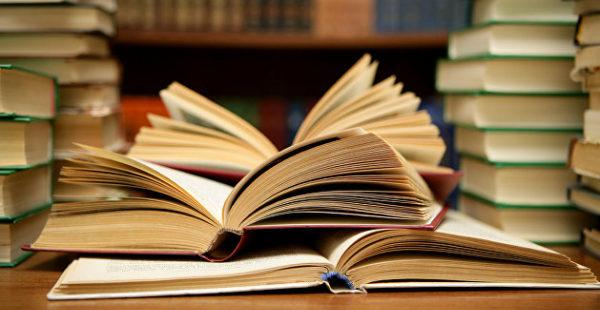 На Украине запретили еще 20 книг из РФ: что не смогут почитать украинцы