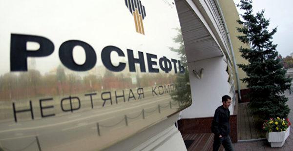 Украина продлила санкции против «Роснефти» и «Лукойла» на три года