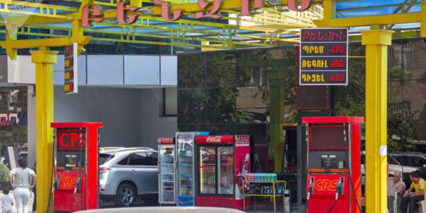 Повышение цен на топливо в Армении: эксперт о том, как бороться с дороговизной