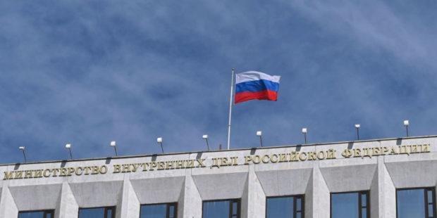 Россия выдала Германии гражданина Азербайджана, обвиняемого в совершении преступления