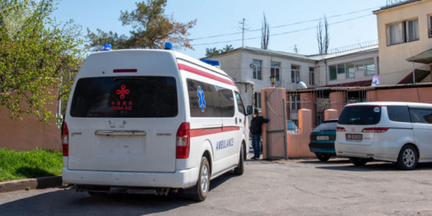 Точные данные по коронавирусу в Армении на 10 июля