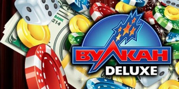 Отличительные характеристики онлайн-казино Вулкан Делюкс