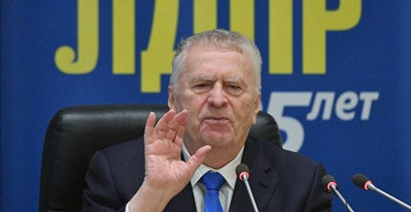 Малороссийский федеральный округ: Жириновский нашел решение украинского вопроса
