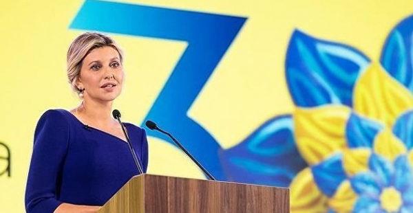 Зеленская рассказала, зачем нужен саммит первых леди и джентльменов