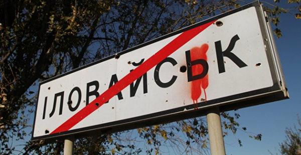 В Офисе генпрокурора объяснили, почему Путину не предъявляют подозрение в связи с Иловайском