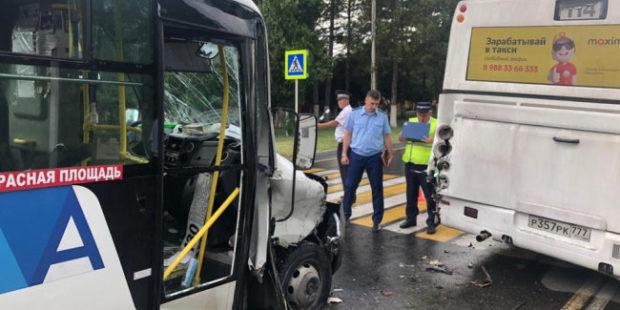 В Анапе в ДТП с двумя маршрутками ранены шесть человек