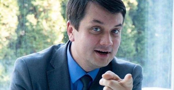 Разумков объяснил, почему тормозится реформа децентрализации