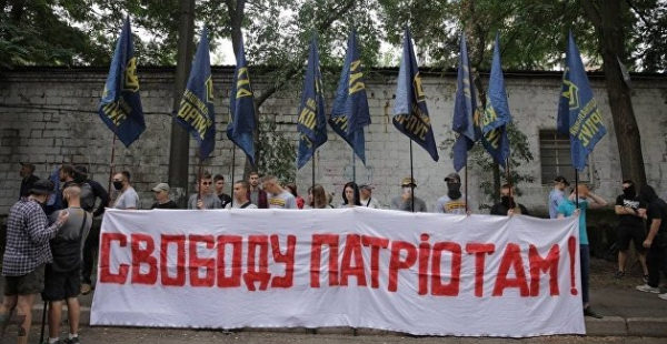 «Нацкорпус» анонсировал акцию протеста под окнами Офиса президента Украины