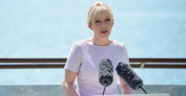 Захарова объяснила, почему Россия не поедет на «Крымскую платформу»