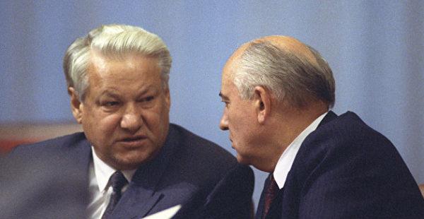 Михеев раскрыл роль Горбачева и Ельцина в разгоне русофобии на постсоветском пространстве