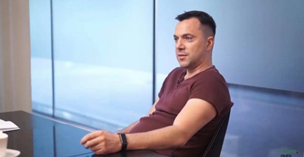 Делегация Киева в ТКГ не поедет на встречу в Минск - Арестович