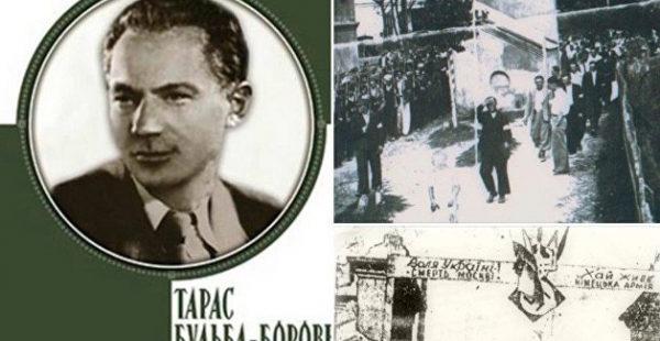 Издательство Верховной Рады опубликовало антисемитскую книгу