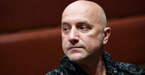 Прилепин заявил, что власти Украины ждет судьба беженцев из Афганистана