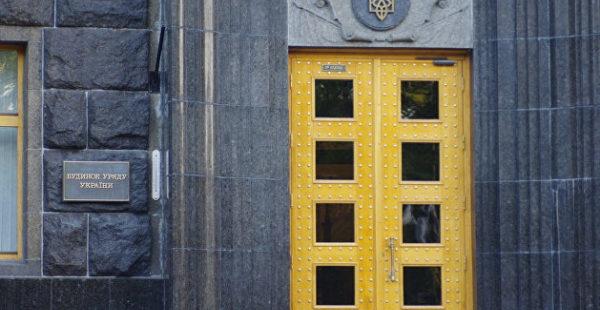 Кабмин Украины назначил главу Бюро экономической безопасности