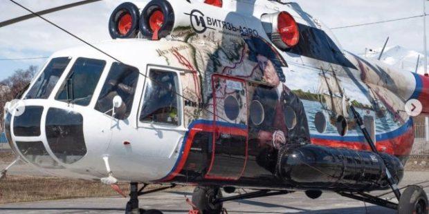 Семьи погибших при крушении вертолета Ми-8 получат по два миллиона
