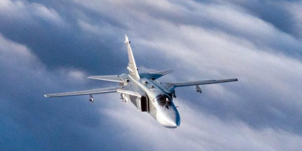 Стало известно состояние летчиков разбившегося под Пермью Су-24