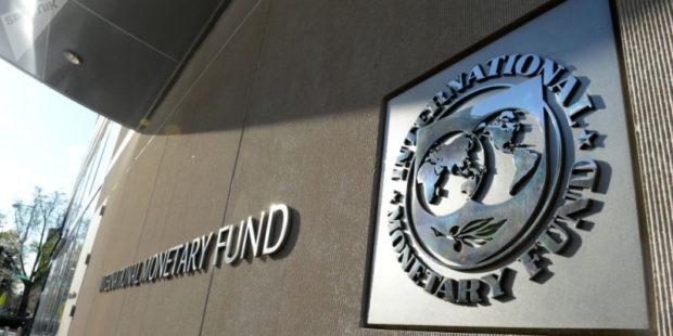 Армения получила 175 миллионов долларов помощи от МФВ