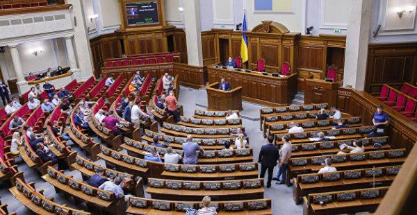 Депутатам Рады хотят запретить контакты с РФ по Донбассу и Крыму