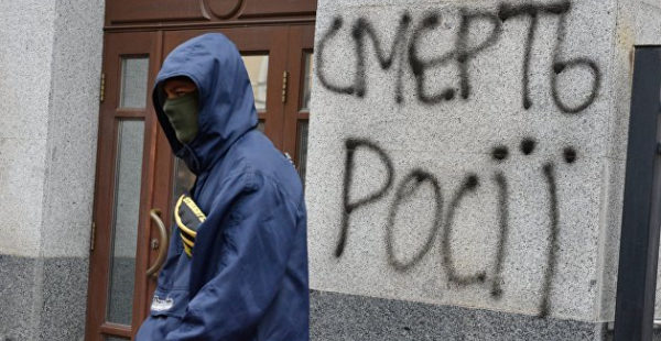 «Дело не в страхе и не в Западе». Эксперт из Лондона о том, почему Украина занимается русофобией