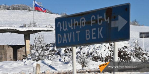 Больше 3 часов азербайджанские военные держали дорогу Горис-Капан перекрытой